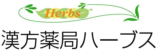 logo_herbs
